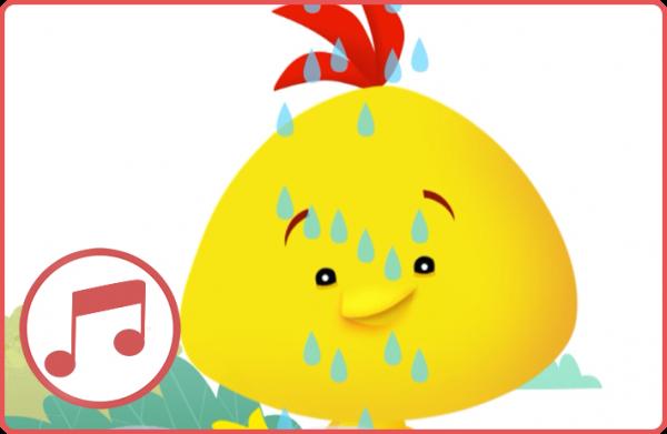 גשם – מגלים צלילים עם לולי – שירים