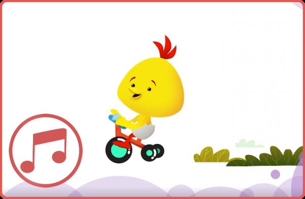 פעמון אופניים – מגלים צלילים עם לולי – שירים
