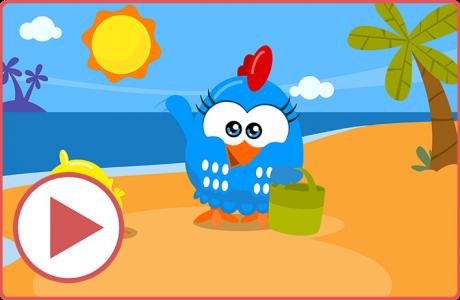לוטי דוטי מיני – יום בחוף הים