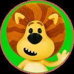 רה-רי האריה